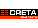 creta tv footstep2